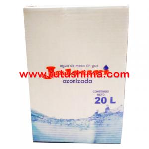 caja-de-agua-Jalsuri-20-lu