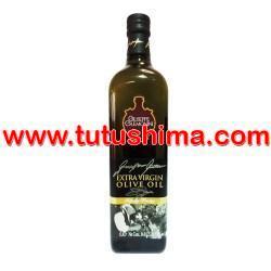 Aceite de Oliva Cremonini Extra Virgen 1 lt
