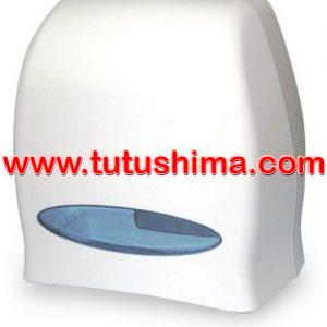 Dispensador Papel Higiénico Jumbo Visor Transparente 550 mt