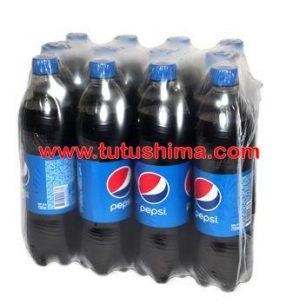 Gaseosa Pepsi 500 ml Pqt x 15 Botellas