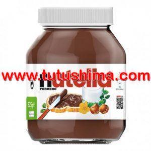 Nutella Crema de Avellanas fco 371 gr